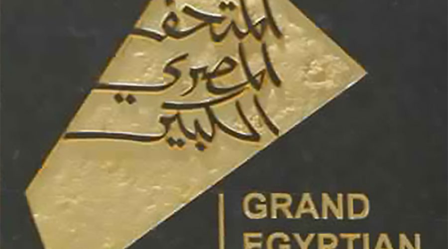 Das Grand Egyptian Museum