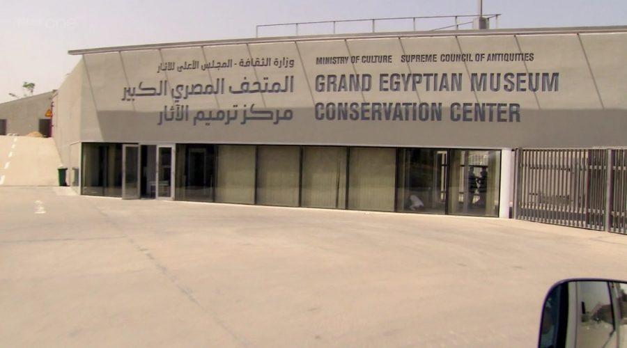 Das Grand Egyptian Museum
